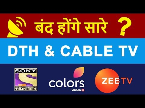 dth new rules by trai tv channels 130 tariff plans for d2