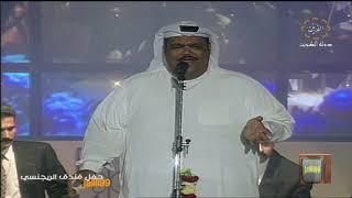 HD ???????? ليه يا فتان القلوب / نبيل شعيل / حفل ريجنسي الكويت الزمن الجمييل