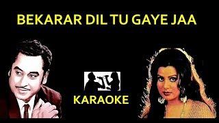bekarar dil tu gaye ja karaoke english full song with scrolling