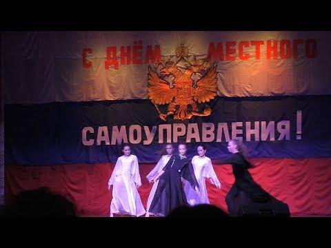 День местного самоуправления, Алексин, КДЦ, 2019