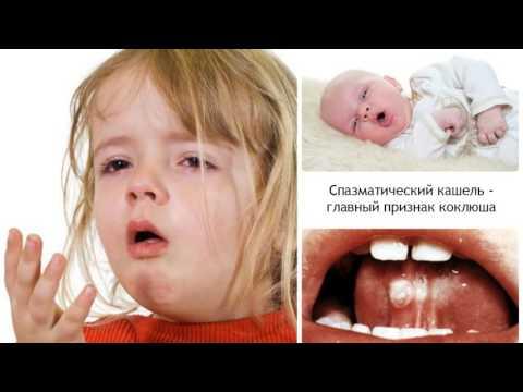 Как можно давать тыквенные семечки ребенку от глистов