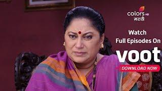 colors marathi ghadge and soon full episodes - ฟรีวิดีโอ