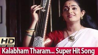 Kalabham Tharam  K. S. Chithra