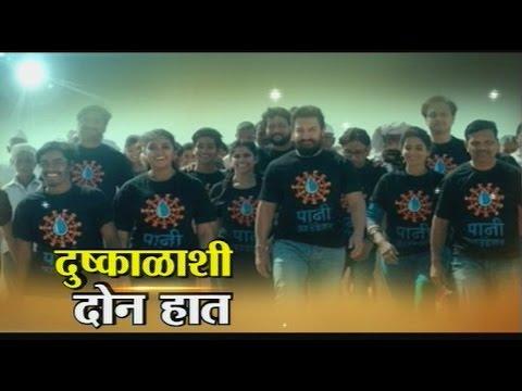 Overview Of Water Cup 2017 - On IBN Lokmat (Marathi)