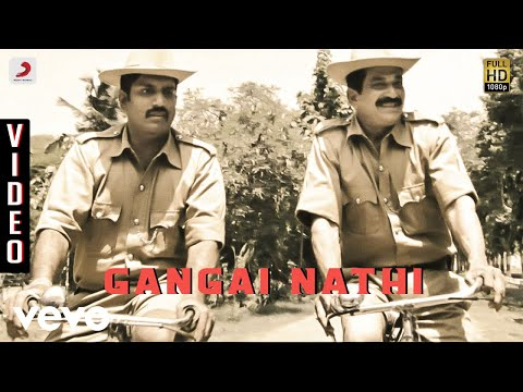 Gangai Nathi  Bellie Raj, Padmanabhan