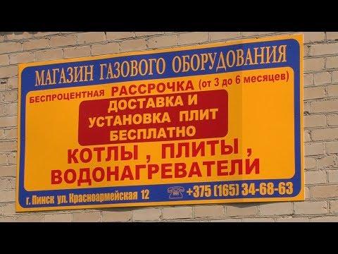 Замена газового оборудования с истекшим сроком эксплуатации