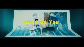 Official髭男dism   Stand By You[Official Video]