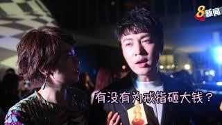 徐鸣杰已买求婚戒指 一两年内将向陈凤玲求婚