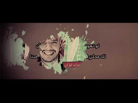 إلهام شاعر l اداء : بسام الفيفي - أسعد الفيفي