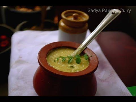 Onam Sadya Special Katti Paripp