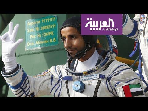 العرب اليوم - شاهد: الإماراتي هزاع المنصوري إلى محطة الفضاء الدولية