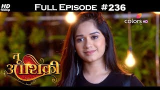 Tu Aashiqui - 3rd August 2018 - तू आशिकी  - Full Episode