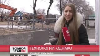 Технологии, однако. Большой город. live. 21/03/2019. GuberniaTV