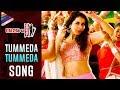 Raja The Great Video Songs | Tummeda Tummeda Video Song