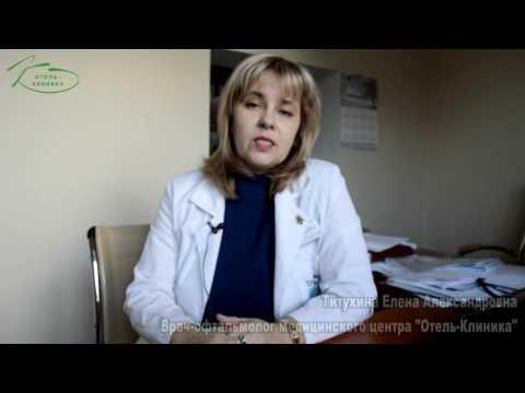 Близорукость причины и симптомы