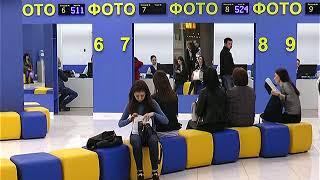 Харьковский «Паспортный сервис» внедряет новые стандарты предоставления услуг