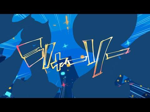 """ダイナミック自演ズ - シャーリー(Feel So """"S"""")OfficialMV"""