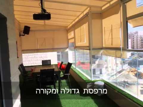 האחרון דירות למכירה בבאר שבע ברמות משה קהירי - תומר חליוה - imclips.net NN-62