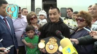 Профессиональный боксер Жанат Жакиянов вернулся на родную землю