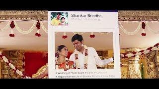 Shankar & Brindha