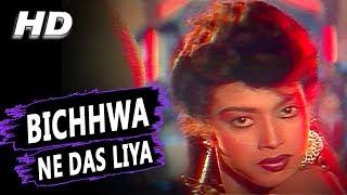 Bichhwa Ne Das Liya | Asha Bhosle | Police Public 1990