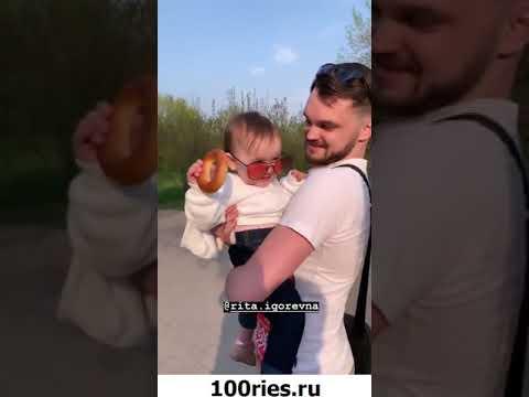 Ида Галич Инстаграм Сторис 27 апреля 2019