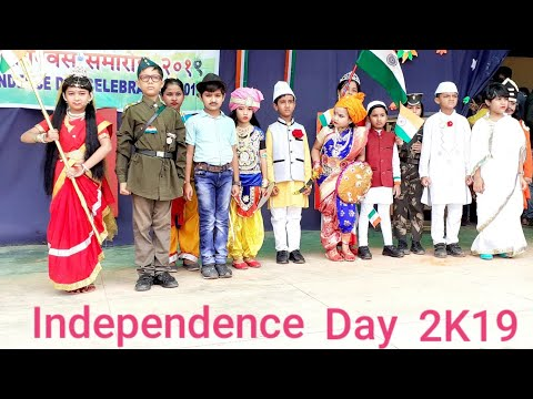 INDEPENDENCE DAY 2K19 Kunjaban Agt