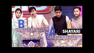 Log Rulana Nahi Chorte, Hum Muskurana Nahi Chorte - Best Shayari - BEST