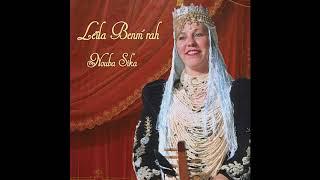 Leïla Benm'rah - B'tayhi - Ya sahib el wajhou el jamil (Official Audio)