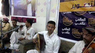 ????عرس حضرمي في صنعاء فرقة الوان اليمن |طاب السمر |افراح آل راشد |تصوير العالمي HD تحميل MP3
