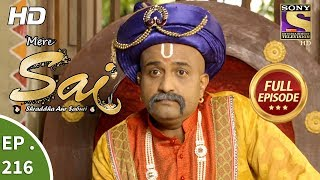 Mere Sai - Ep 216 - Full Episode - 23rd July, 2018