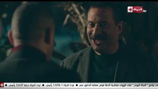 مسلسل بحر - بحر بيواجه ربيع وبيرجع العداوة اللي بينهم تاني