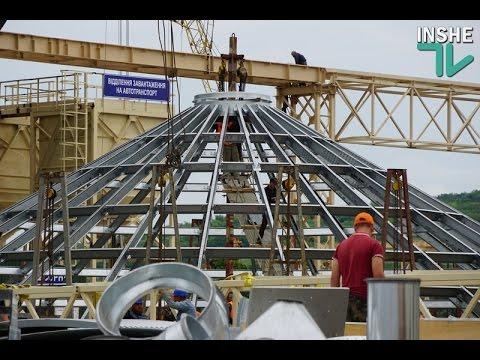 Будівництво термінала «НІБУЛОНу»: за крок до фінішу