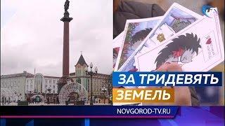 Специальный корреспондент НТ Людмила Александрова поделилась впечатлениями от поездки в Калининград