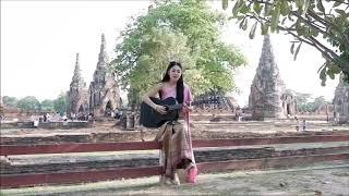 เพลงบุพเพสันนิวาส Cover By กวาง จิรพรรณ บุญชิต