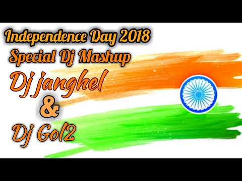 Republic day Special DJ janghel X DJ gol2 - смотреть онлайн