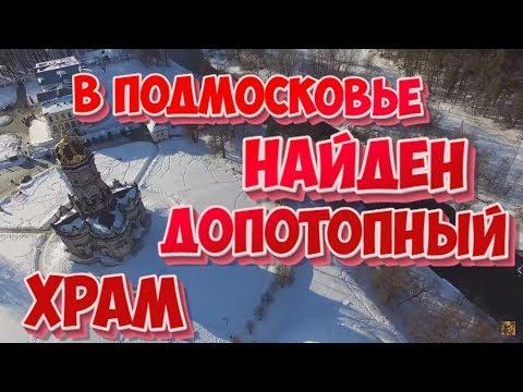 Сайты храмов ярославской области