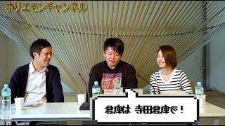 堀江貴文のQ&A「恐怖心を消せればビジネスチャンス!?」〜vol.1029〜