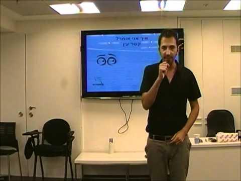 הדרכת מכירות - פרזנטציה אפקטיבית ושפת גוף - קשר עין