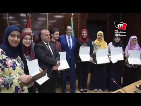 «شعراوي» يكرم أوائل الثانوية العامة بديوان عام محافظة الدقهلية