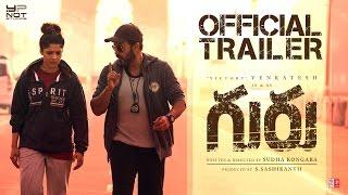 'Guru' Official trailer