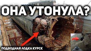 Kto potopil ponorku Kursk