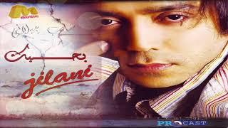 تحميل و مشاهدة شب جيلاني - بحبك | cheb jilani - Bahebak MP3