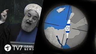 Иран поклялся уничтожить Израиль | TВ7 Новости Израиля |