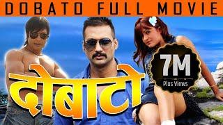 "New Nepali Movie - ""Dobato"" || Nikhil Upreti, Rajesh Hamal, Rekha Thapa || Latest Nepali Movie"