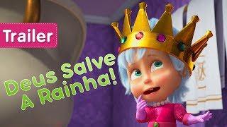 Masha e o Urso - Deus Salve A Rainha! 👸 (Trailer)