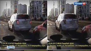 Остановившись на красный девушка получила штраф за неправильную парковку