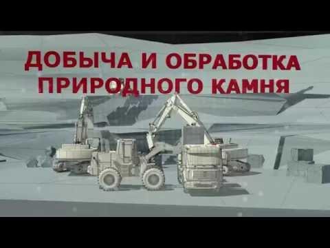 """9-минутный фильм о деятельности компании """"ВОЗРОЖДЕНИЕ"""""""