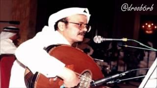 اغاني حصرية طلال مداح - يا مليح الحُلا & من فتن بيني وبينك تحميل MP3