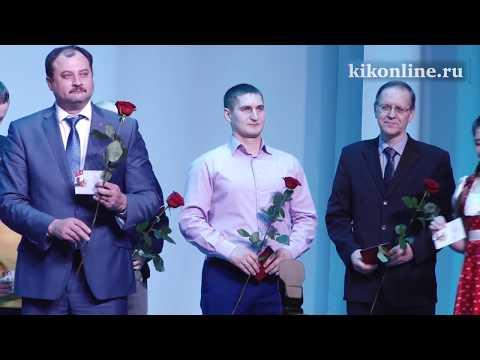 КУРГАН СПОРТИВНЫЙ итоги года